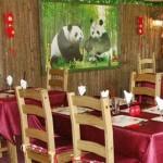 Weis Chinese Kitchen Restaurant